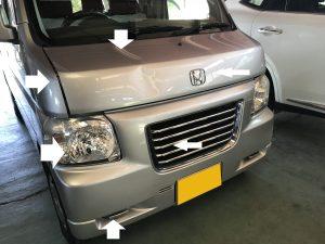 http://fukuroigaisyabankin.com/wp-content/uploads/2018/04/2018-01-26-10.26.09.1-300x225.jpg
